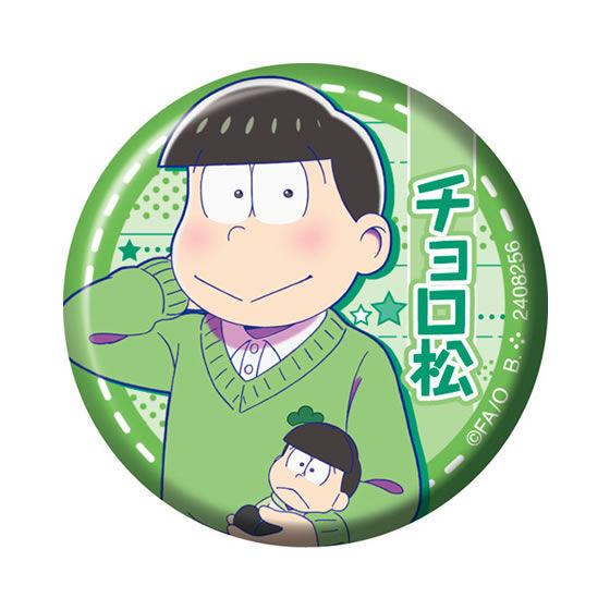 おそ松さん カプセル缶バッジコレクション