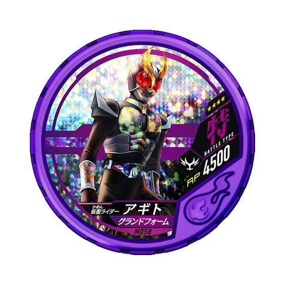 仮面ライダー ブットバソウル モット03