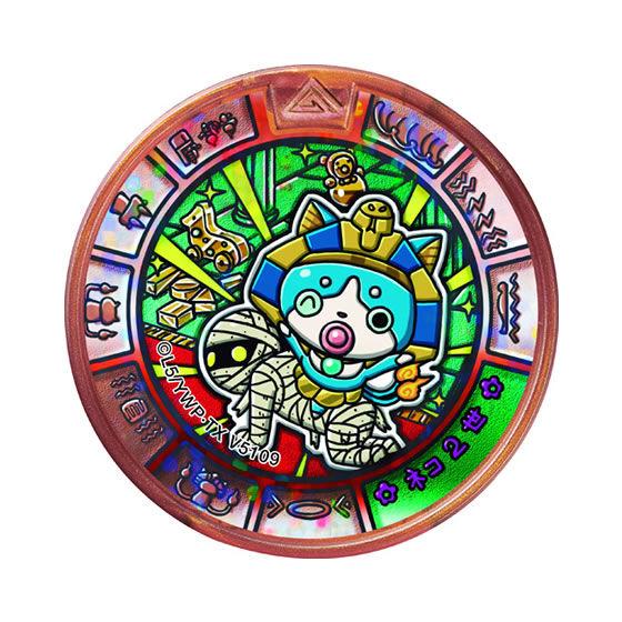 妖怪ウォッチ 妖怪トレジャーメダルGP(ガシャポン)03