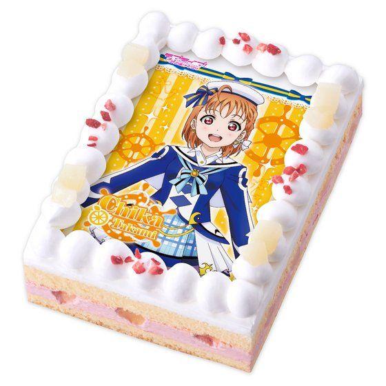 [キャラデコプリントケーキ]ラブライブ!サンシャイン!! 高海千歌