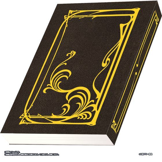 仮面ライダーW フィリップの本セット