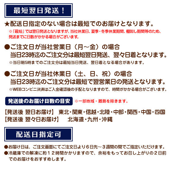 [キャラデコプリントケーキ]ラブライブ!サンシャイン!!  桜内梨子