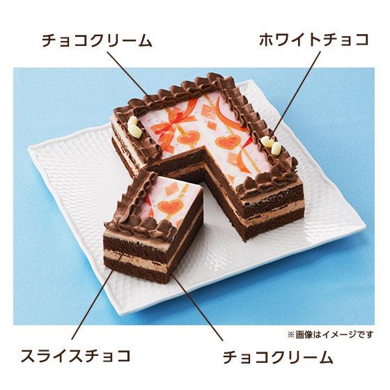 [キャラデコプリントケーキ]ラブライブ!サンシャイン!! 黒澤ダイヤ(チョコ)