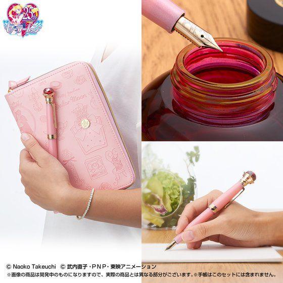 美少女戦士セーラームーン 変装ペン万年筆【通常パッケージ版】