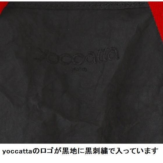 仮面ライダードライブ×yoccatta Wハンドルトート『仮面ライダードライブ』