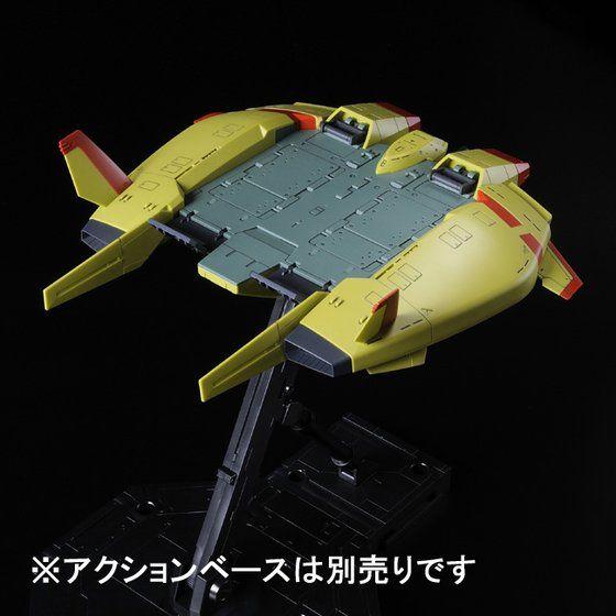 HGUC 1/144 ベースジャバー(ユニコーンジオン軍残党カラーVer.) 【再販】【2次:2017年12月発送】