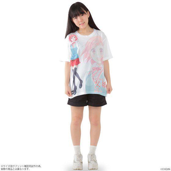 ふつつかな父娘ではありますが フルパネルTシャツ
