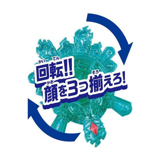 秘宝妖怪エンブレム&カセキメダルセットSP アンコールデッド/アーマーテラス