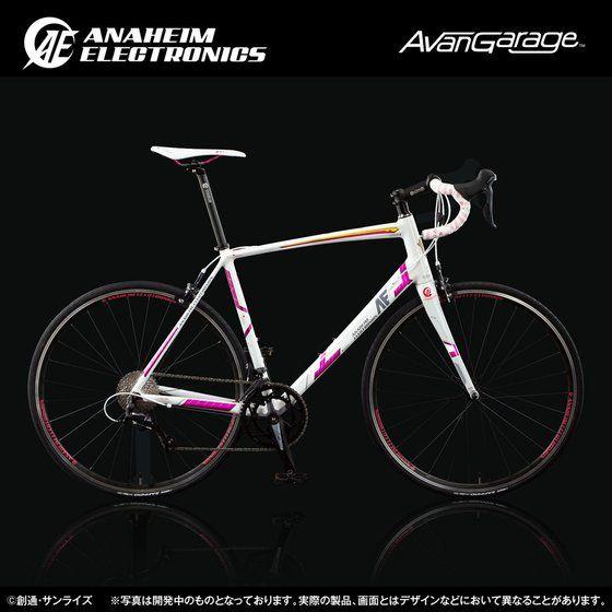 AE社製 ユニコーンガンダム ロードバイク RB−ALUC01 (アルミフレーム)【2次:2018年5月発送】