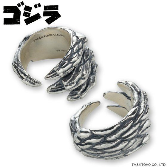 ゴジラ ×haraKIRI ゴジラの手リング