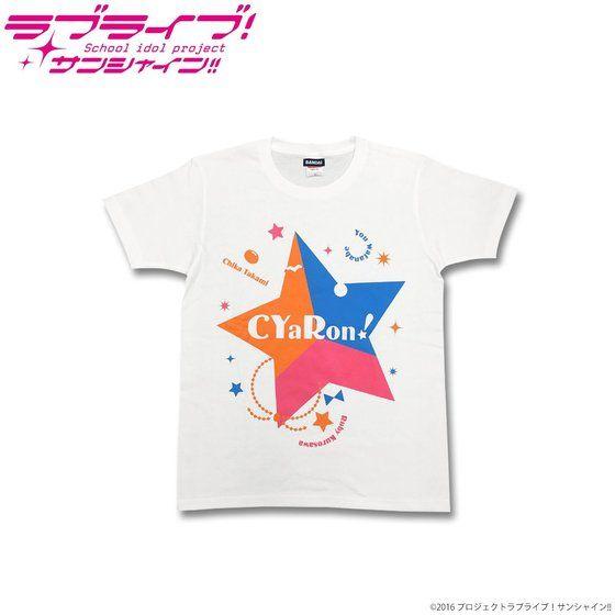 ラブライブ!サンシャイン!! ユニットロゴTシャツ CYaRon!