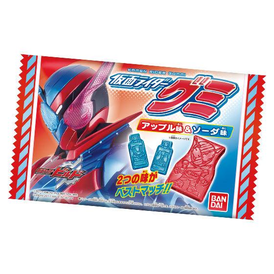 仮面ライダーグミ アップル味&ソーダ味