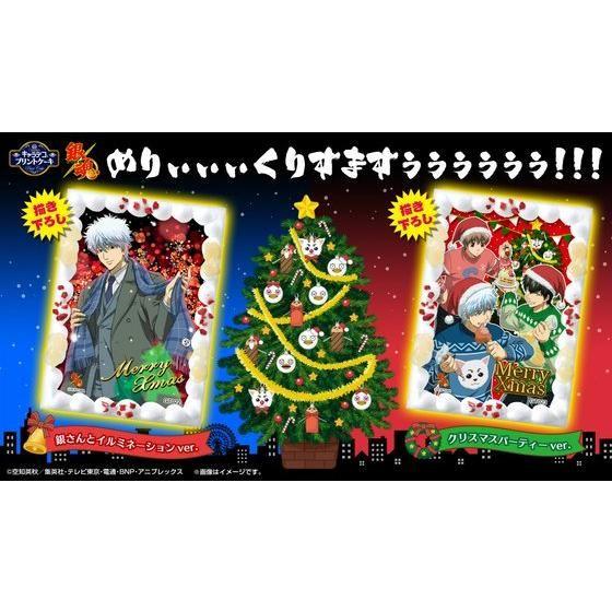 [キャラデコプリントケーキ クリスマス] 銀魂 銀さんとイルミネーションver.