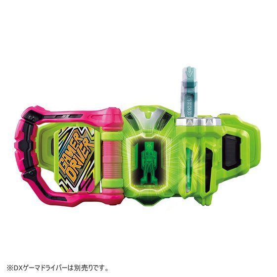 【抽選販売】仮面ライダーエグゼイド DXレッツゴー1号!ガシャット