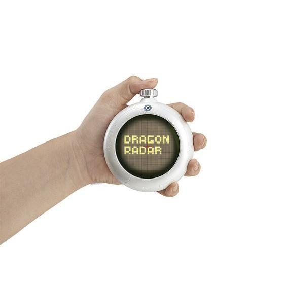 【抽選販売】ドラゴンボール Complete Selection Animation DRAGONRADAR(CSAドラゴンレーダー)