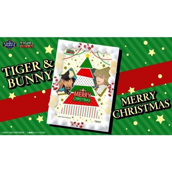 [キャラデコプリントケーキ クリスマス] TIGER & BUNNY