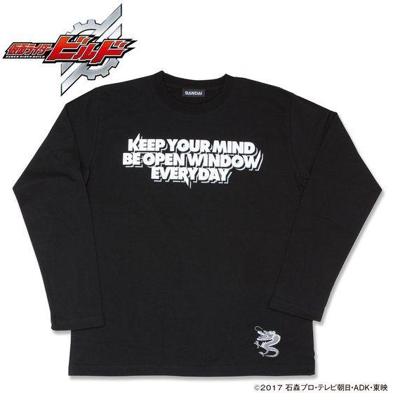 仮面ライダービルド 万丈龍我Tシャツ