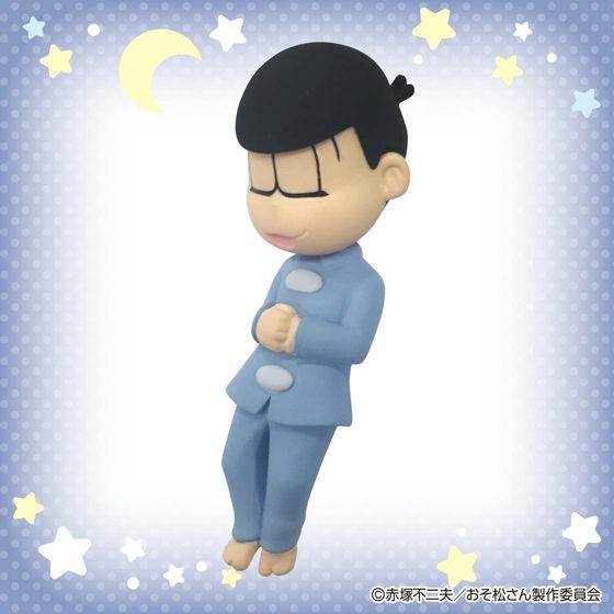 【抽選販売】おそ松さん おやすみおそ松さん