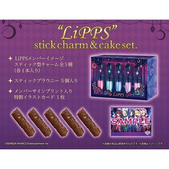 """LiPPS"" stick charm & cake set."