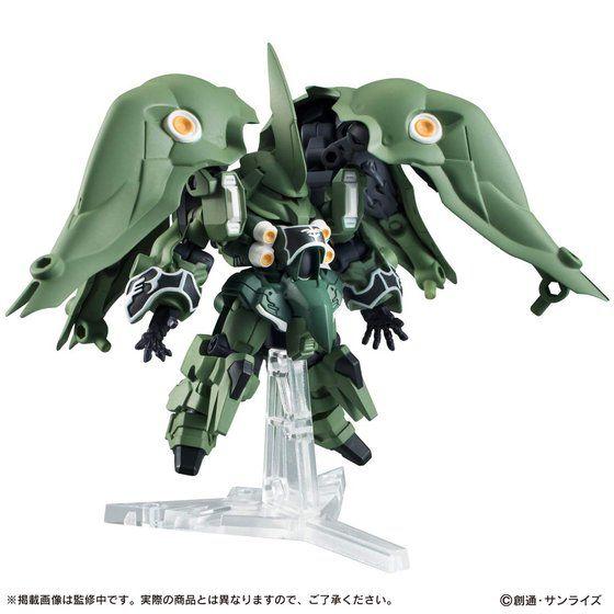 【抽選販売】機動戦士ガンダム MOBILE SUIT ENSEMBLE EX02 クシャトリヤ