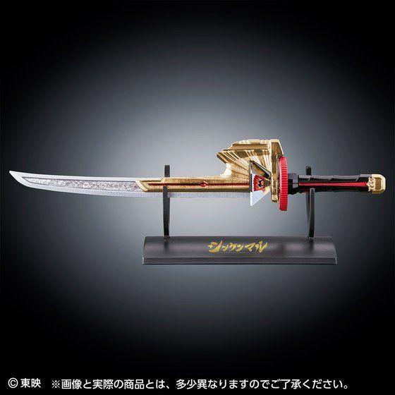 【抽選販売】侍戦隊シンケンジャー シンケンマル High Proportion Collection Ex series