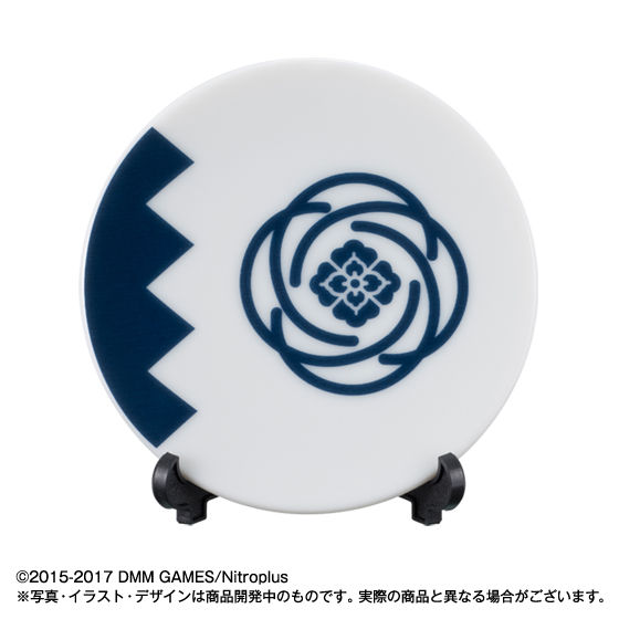 【抽選販売】刀剣乱舞-ONLINE- 美濃焼豆皿セット-弐-