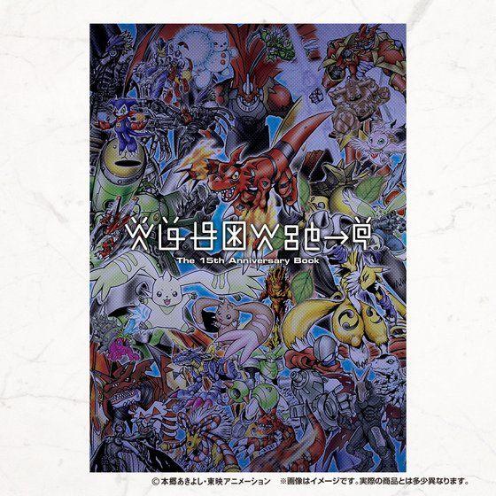 【抽選販売】デジタルモンスターカードゲーム ディーアークver.15th Edition