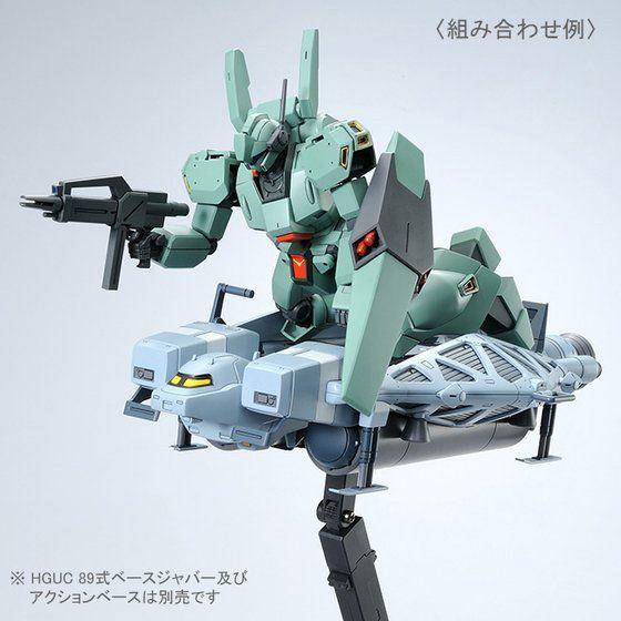 HGUC 1/144 RGM-89D ジェガンD型 【再販】【2次:2018年3月発送】