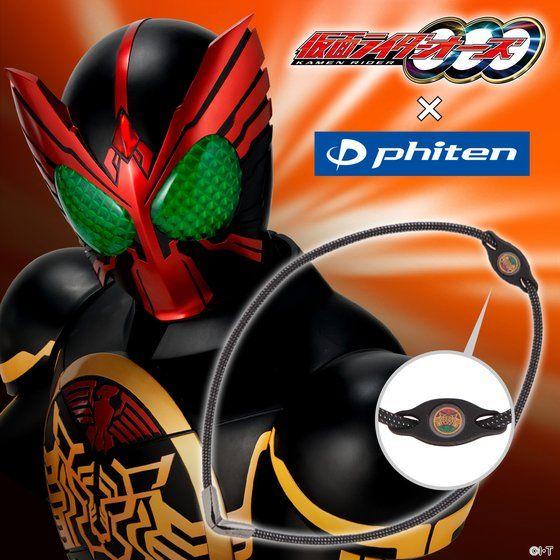 【仮面ライダーオーズ】RAKUWAネックX50 Vタイプ 仮面ライダーシリーズモデル【phiten(ファイテン)】