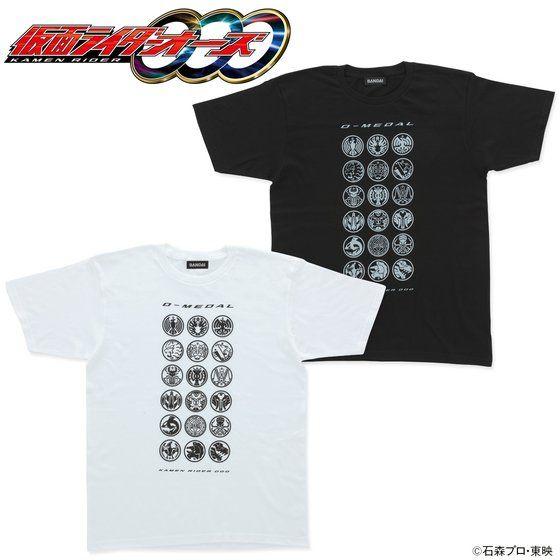仮面ライダーオーズ オーメダル柄 Tシャツ
