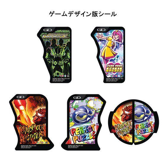 DX仮面ライダーエグゼイド メモリアルフィニッシュガシャットセットII【2次:2018年4月発送】