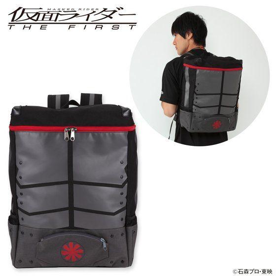 仮面ライダー THE FIRSTバックパック Hopper1 インスパイアデザインモデル