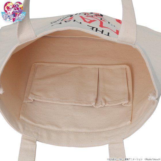 美少女戦士セーラームーン レタードトートバッグ