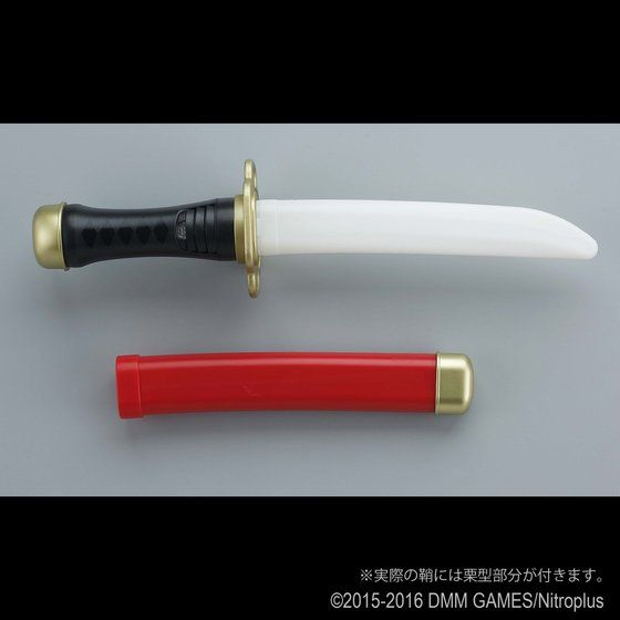 【抽選販売】刀剣乱舞-ONLINE- 抜刀ペンライト