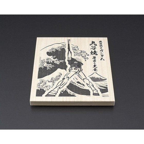 九谷焼 ガンダム 箸置き大全