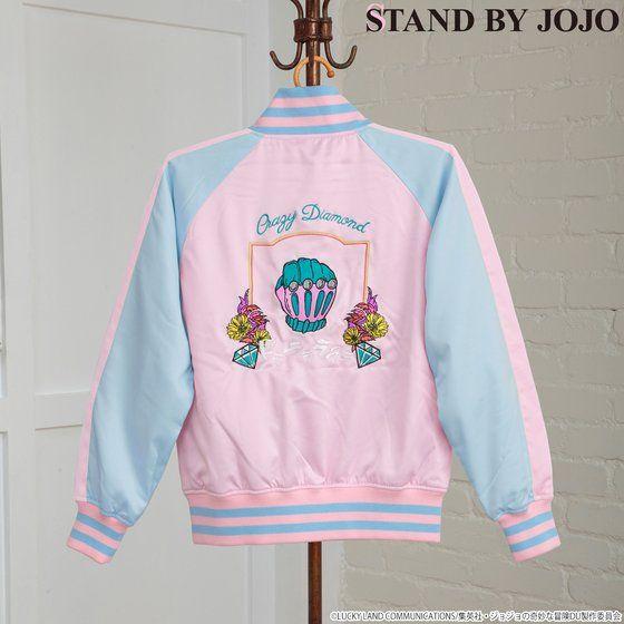 【STAND BY JOJO】ジョジョの奇妙な冒険 クレイジー・ダイヤモンド スカジャン