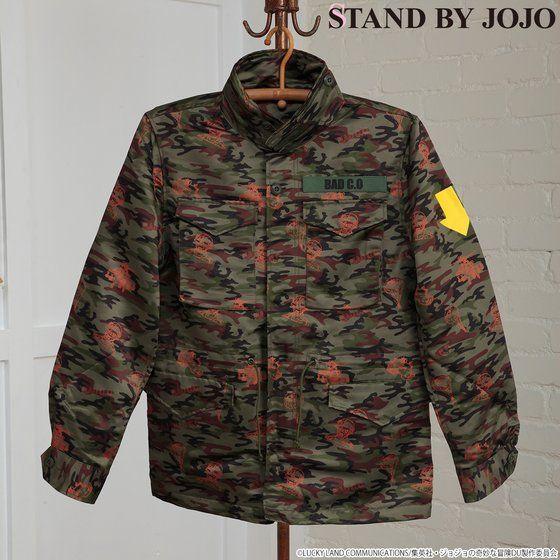 【STAND BY JOJO】ジョジョの奇妙な冒険 バッド・カンパニー アーミージャケット