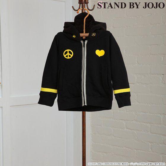 【STAND BY JOJO】ジョジョの奇妙な冒険 東方仗助 リーゼントパーカー(キッズサイズ)