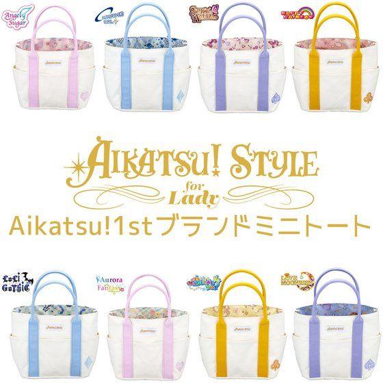 Aikatsu!1stブランドデザインミニトート