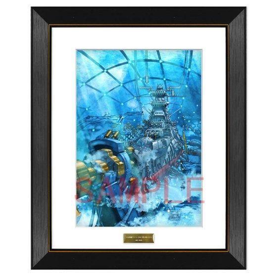 宇宙戦艦ヤマト2202 愛の戦士たち 麻宮騎亜描き下ろし複製原画