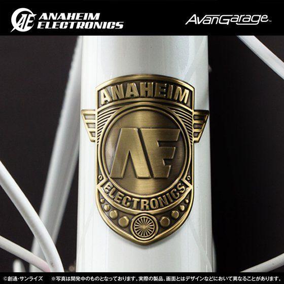 AE社製 ユニコーンガンダム ロードバイク RB−ALUC01 (アルミフレーム)【3次:2018年6月発送】