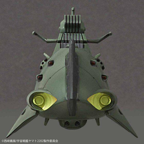 1/1000 大ガミラス帝国航宙艦隊 ガミラス艦セット 2202