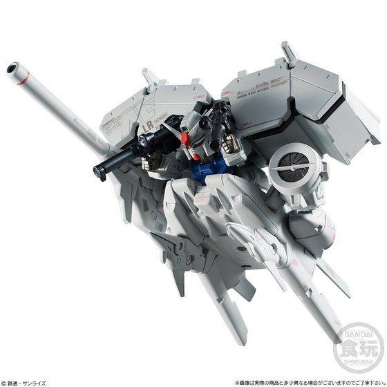 FW GUNDAM CONVERGE:CORE ガンダム試作3号機 デンドロビウム【プレミアムバンダイ限定】