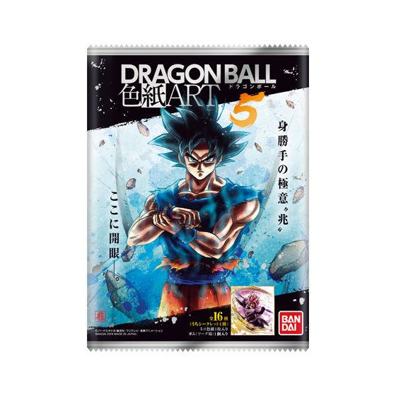 ドラゴンボール色紙ART5