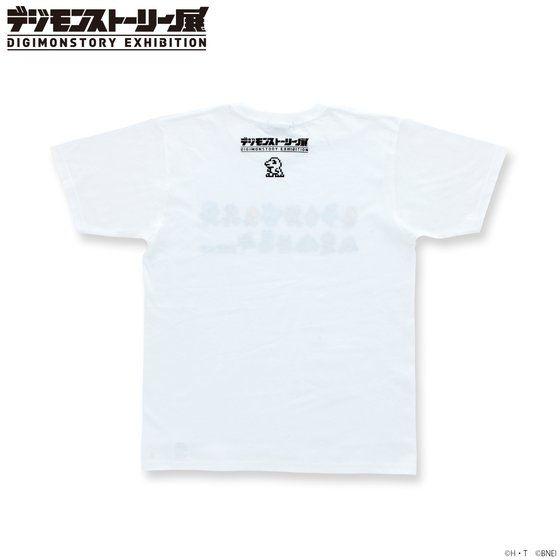 デジモンストーリー展 オリジナルTシャツ(ドット)