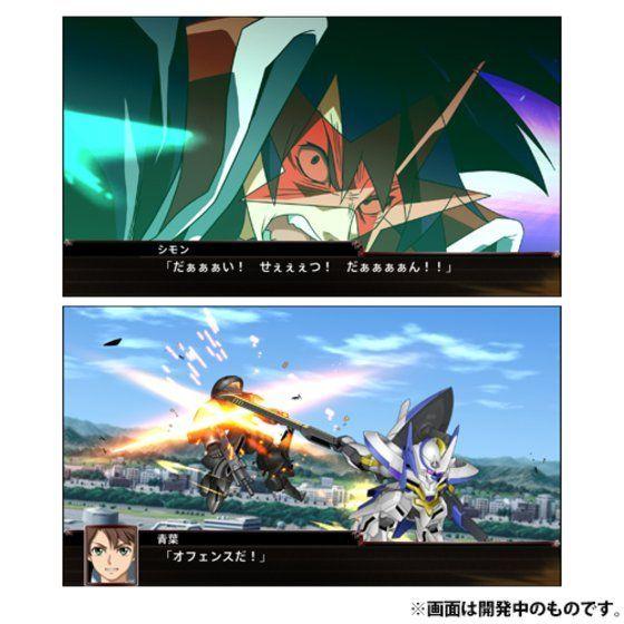 PS Vita スーパーロボット大戦X ープレミアムアニメソング&サウンドエディションー