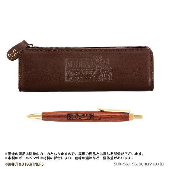 TIGER & BUNNY 本革ペンケース(ボールペン付)(全2種)【PB限定】