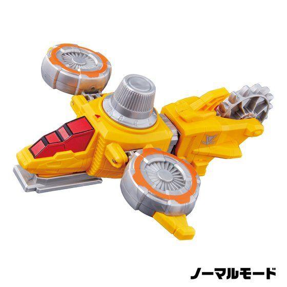 VSビークルシリーズ DXイエローダイヤルファイター