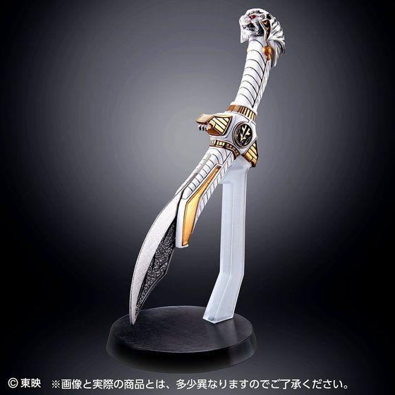【抽選販売】High Proportion Collection Ex series 白虎真剣