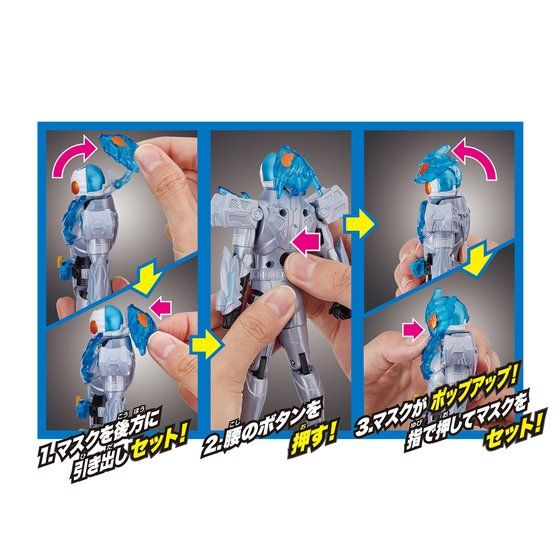 ボトルチェンジライダーシリーズ 09仮面ライダークローズチャージ